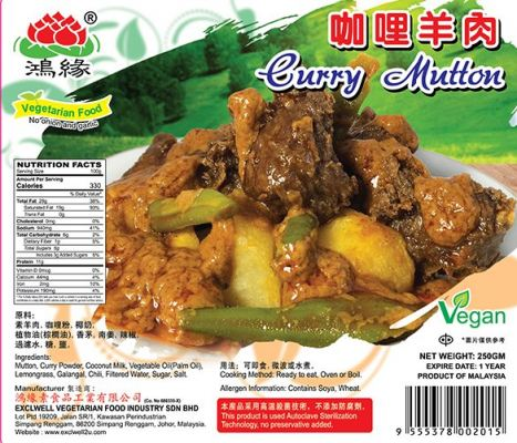 Curry Mutton 咖哩羊肉