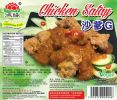 Chicken Satay 沙爹G Dry Vegetarian Food 干制品