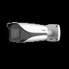 HAC-HFW3802E-ZH-VP 4k Ultra Series HDCVI Camera