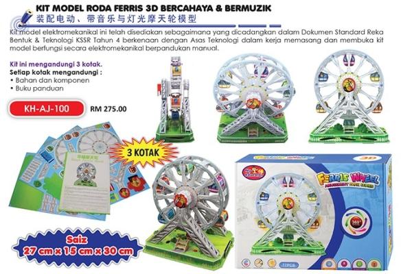 KH-AJ-100 Kit Model Roda Ferris & 3D Bercahaya & Bermuzik (3 Kotak)