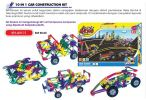 KH-AH-11 10 in 1 Car Construction Kit  Multi Life Skills