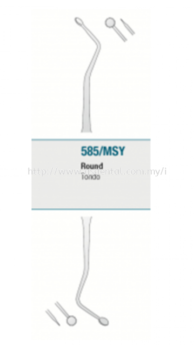 585/MSY- Gingival Cord Packer Rounded