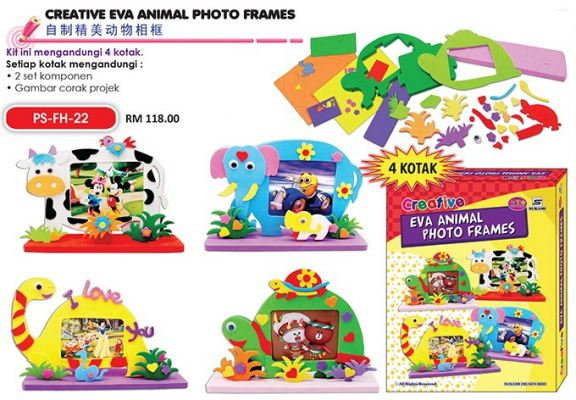PS-FH-22 Creative Eva Animal Photo Frames