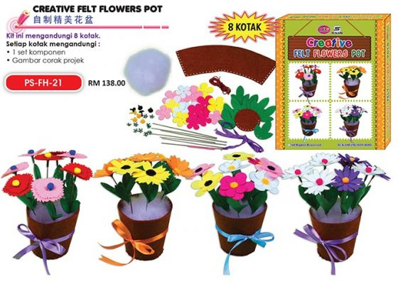 PS-FH-21 Creative Felt Flower Pot (8 kotak)