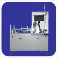 Die Wire Inspection Handler