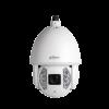 SD6AE530U-HNI 5 Megapixel Pro Series Network PTZ Camera
