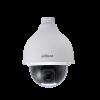 SD50430U-HNI 4 Megapixel Pro Series Network PTZ Camera