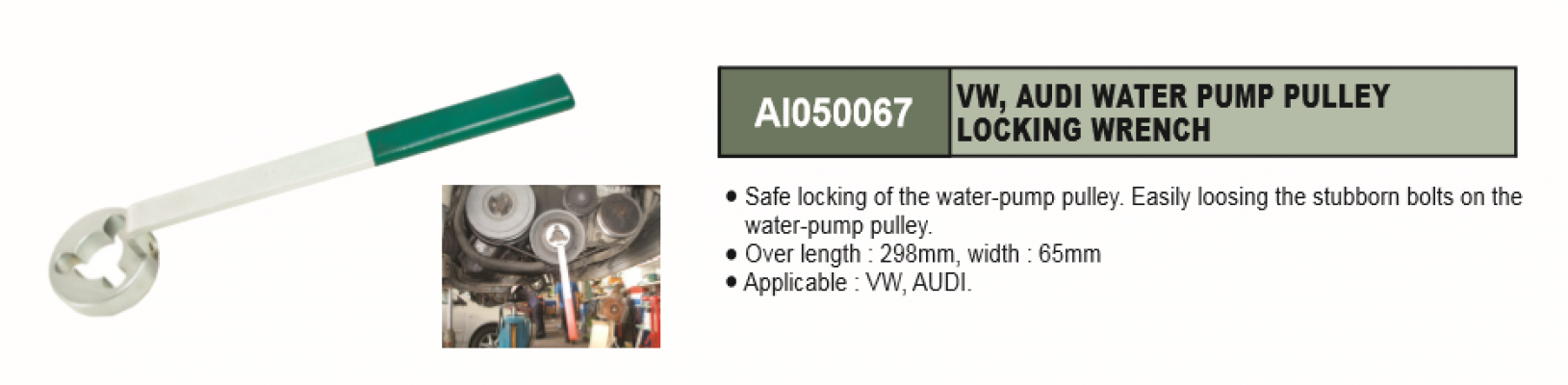 VW, AUDI WATER PUMP PULLEY LOCKING WRENCH - AI050067