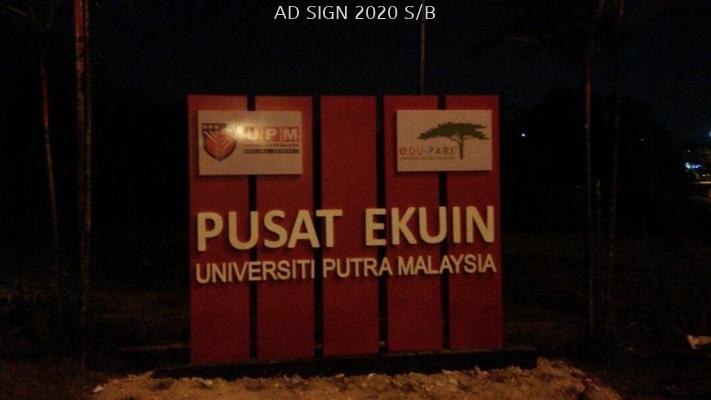 Pusat Ekuin Universiti Putra Malaysia (UPM)
