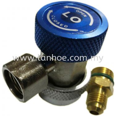 Grefac Low Pressure Quick Coupler (With Adapter)