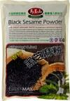 GM-BLACK SESAME POWDER