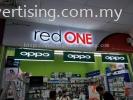 Red ONE Network Sdn Bhd - Batang Kali LED FRONT & BACKLIT EG BOX UP
