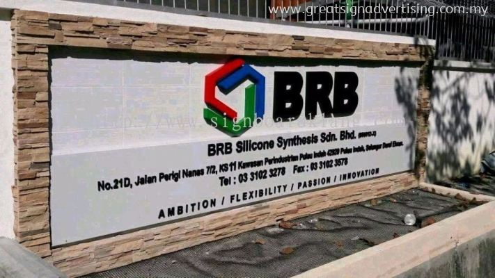 BRB Silicone Synthesis Sdn Bhd Factory Signage EG Box Up - Pulau Indah Klang