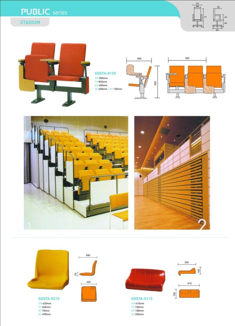 PUBLIC Chair PUBLIC Chair Office Chairs