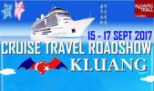 KLUANG Cruise Roadshow:Royal Caribbean & Costa Victoria   Outbound Tour Package 国外旅游配套