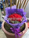 FB266 RM 168 Hand Bouquet