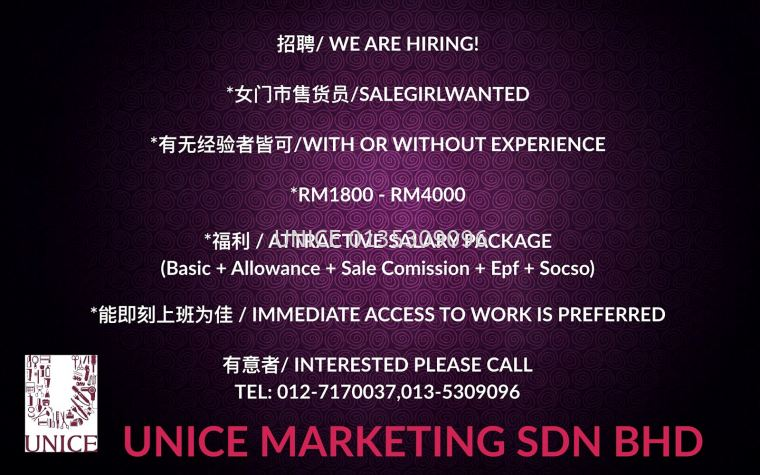 Vacancy Wanted