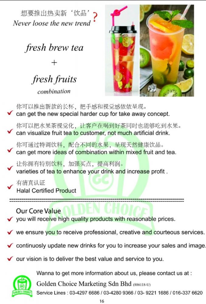New Trend Drinks - Fruit Tea  Drink