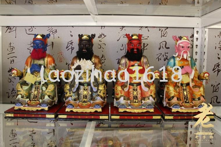 """16""""精品东、南、西、北海龙王 东南西北海龙王 木雕 神像"""