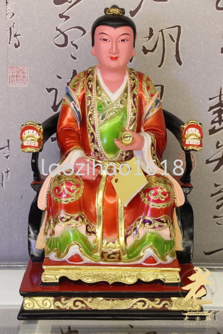 16''木雕冼太夫人 冼太夫人 木雕 神像