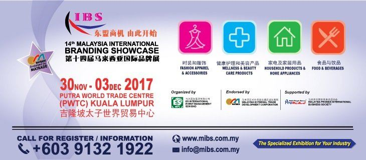 14th Malaysia International Branding Showcase (IBS 2017) November 2017