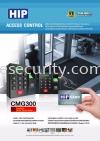 CMG300 DOOR ACCESS SYSTEM