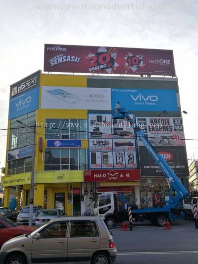 Red One Network Giant Billboard 0.44gsm 720Dpi Uv tpl - Tampin Seremban