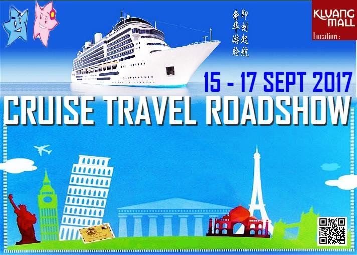 CRUISE TRAVEL ROADSHOW 15-17 Sept 2017