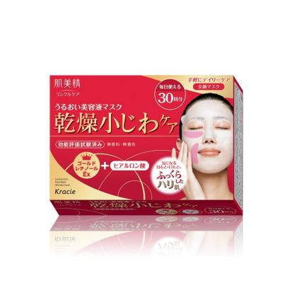 Hadabisei Moisturizing Face Mask (Daily Wrinkle-Care)