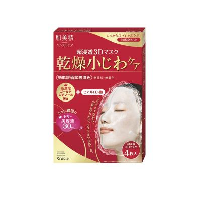 Hadabisei 3D Wrinkle Care Mask