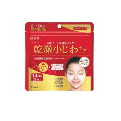 Hadabisei Cheek Zone Serum Mask
