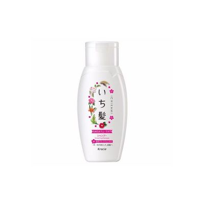 Shampoo 150ml (Smooth Care)