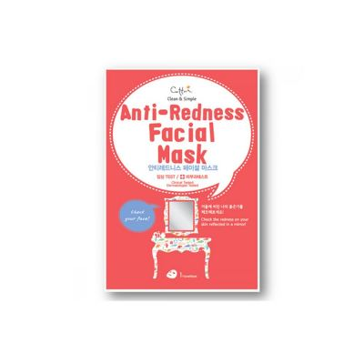 Anti-Redness Facial Mask