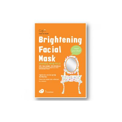 Brightening Facial Mask