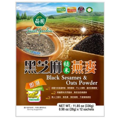 SG-BLACK SESAME & OAT POWDER