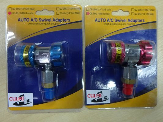 """CULMI HIGH & LOW SIDE QUICK COUPLER C/W 1/4"""" SAE ADAPTER"""
