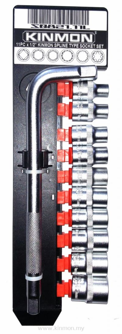 S0821.11L# KINMON SPLINE SOCKET SET