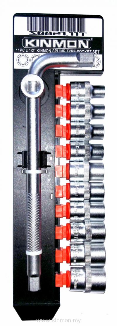 S0821.11T# KINMON SPLINE SOCKET SET