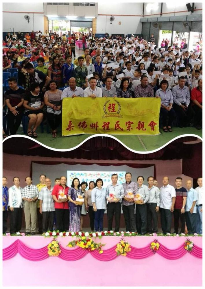 The children are our future ! 再穷不能穷教育 !