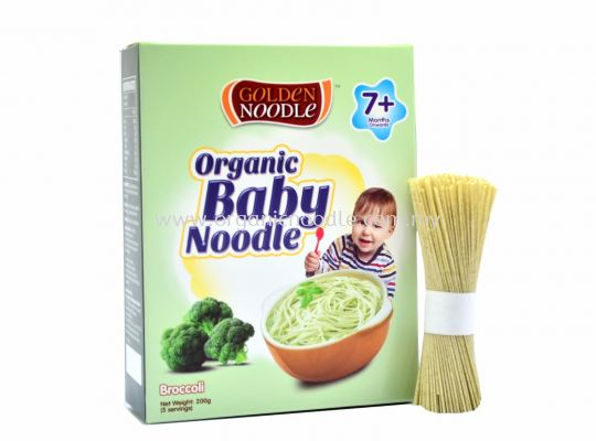 GN Organic Baby Noodle- Broccoli