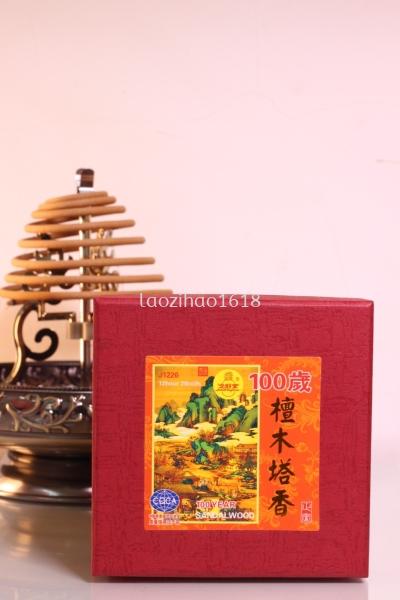 12HRS 100岁檀木塔香 (30盒)