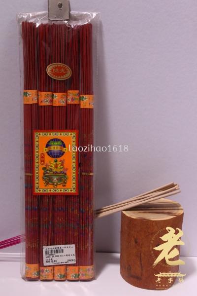 33CM 3厘 兴旺发红彩香(五束庄)