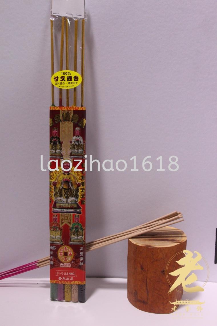 46CMX12.5 拿督黄梨香(5支庄) 拿督公香品系列 香品