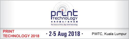 Print Technology 2018 August 2018