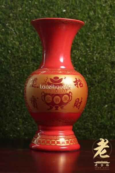 招财进宝朱红宝钱富贵花瓶