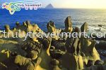 8D Best Of Taiwan  Taiwan Package Tours