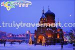 Harbin Group Packages China Package Tours