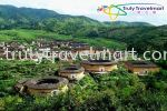 Fujian Group Packages China Package Tours