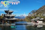 Yun Nan Group Packages China Package Tours