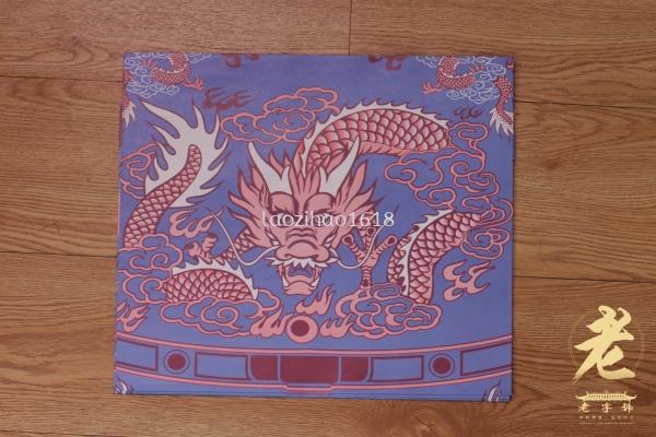 优质大龙衣-蓝(5件庄)